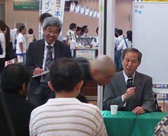 鈴木邦男氏と筆者